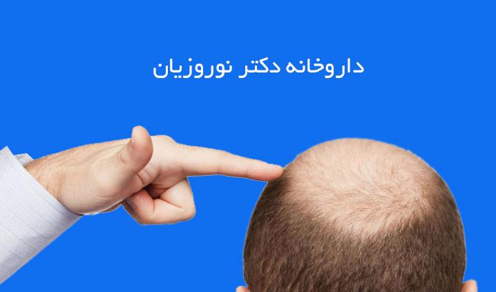 بهترین روش رشد سریع مو