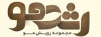 محلول دکتر نوروزیان |آدرس مطب دکتر نوروزیان