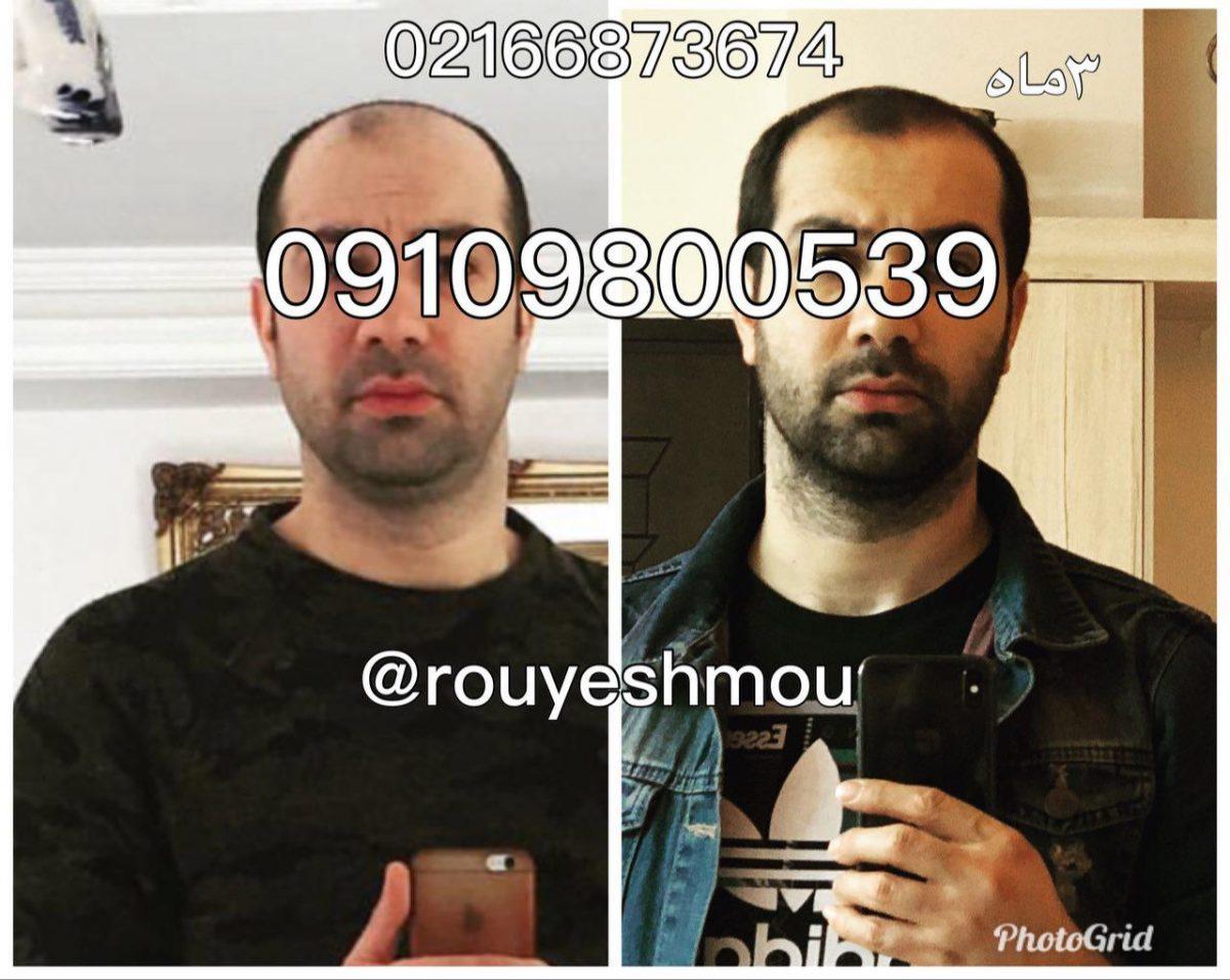photo_2018-08-13_10-00-54-1200x957.jpg