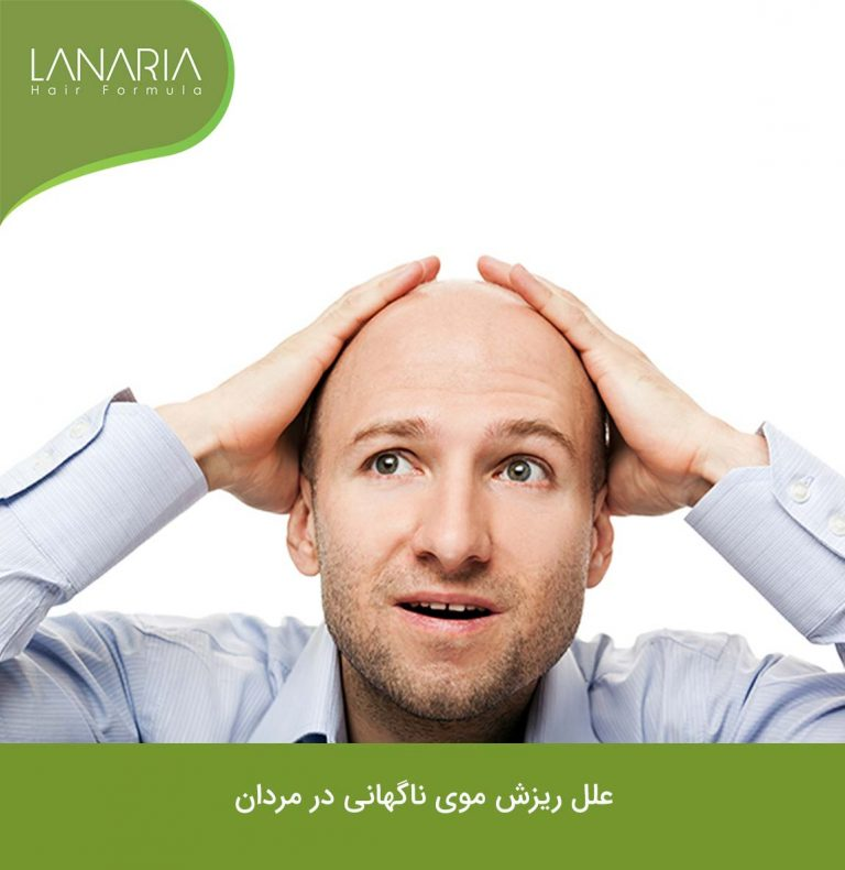 lanariatonic-sudden-hair-loss-1-768x790.jpg