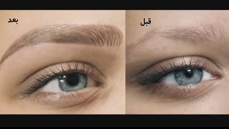 Fibros eyebrow 800x449 - میکروبیلدینگ ابرو چیست