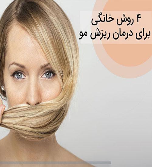 hair-loss-1.jpg